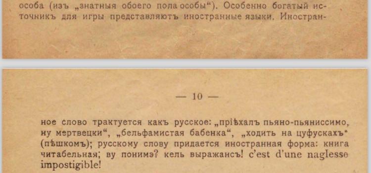 Читабельный (88.37КиБ)