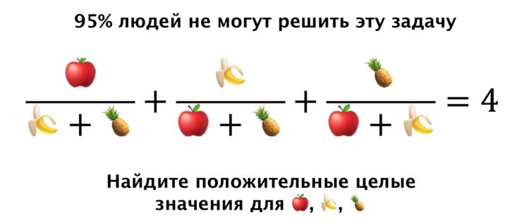 Уравнение (118.71КиБ)